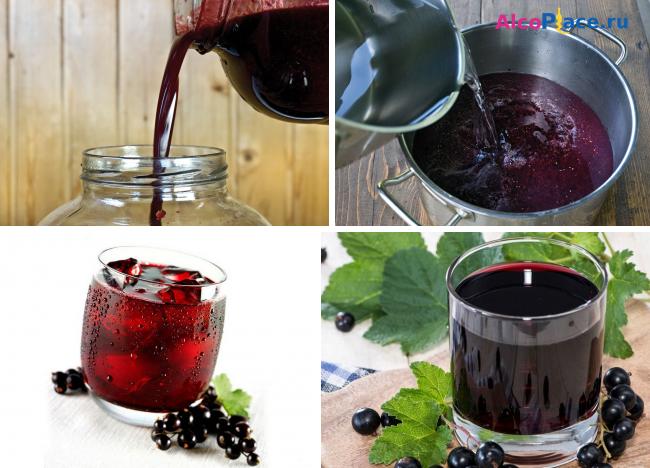 вино в стаканах