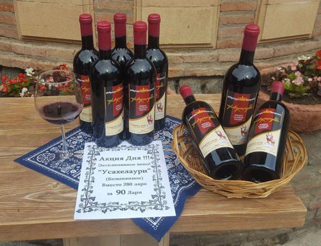 вино Усахелаури