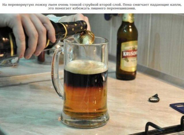 Нарезка пива ложкой